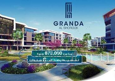 Apartments, Duplexes and Penthouses for Sale in Granda Shorouk - New Cairo